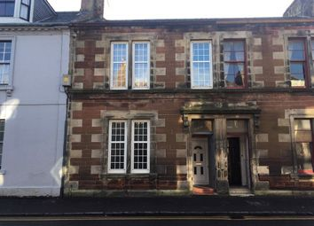 Thumbnail 3 bed town house for sale in Cassillis Road, Maybole