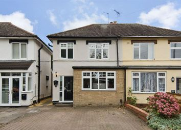 Thumbnail 3 bed semi-detached house for sale in Westfields Road, Armitage, Rugeley