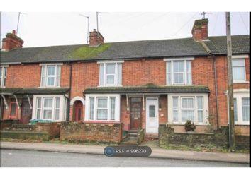 Room to rent in Tring Road, Aylesbury HP20