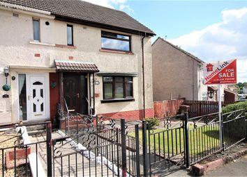 Thumbnail 2 bed terraced house for sale in Nelson Avenue, Coatbridge