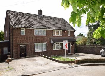 Thumbnail 2 bedroom semi-detached house for sale in Petten Grove, Orpington, Kent