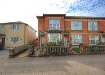 Thumbnail 3 bed end terrace house for sale in Broom Street, Great Cornard, Sudbury