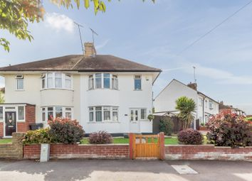 Thumbnail 3 bed semi-detached house for sale in Sewardstone Road, London