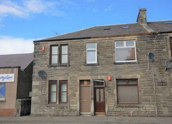 Thumbnail 1 bed flat for sale in Baldridgeburn, Dunfermline