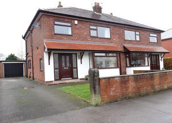 Thumbnail 3 bed semi-detached house for sale in Jepps Avenue, Barton, Preston