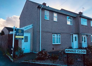 Thumbnail 3 bed end terrace house for sale in Arnold Close, Tamworth