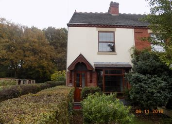 Thumbnail 3 bed semi-detached house to rent in Boot Hill, Grendon