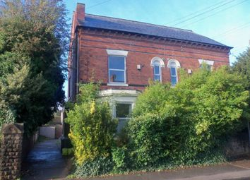 Thumbnail 1 bed flat to rent in Station Road, Beeston, Nottingham