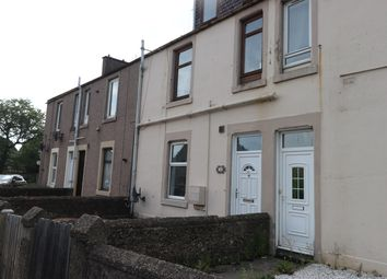 1 bed flat for sale in Blackwood Place Durie Street, Leven, Fife KY8
