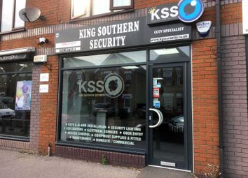 Thumbnail Retail premises to let in Parkstone, Poole