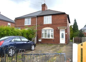 Photo of Favell Avenue, Normanton WF6