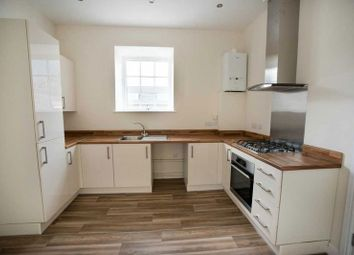 Thumbnail 1 bed flat for sale in 12 Mill Square, Leeds
