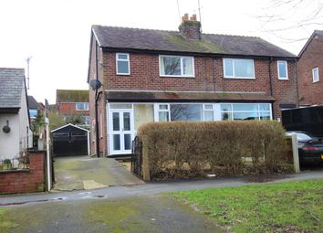 Thumbnail 3 bed semi-detached house to rent in Hennel Lane, Walton Le Dale, Preston