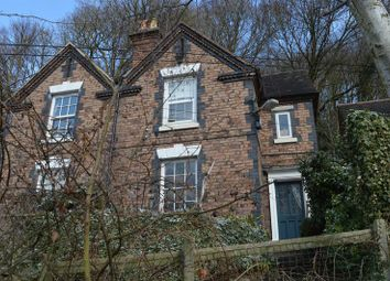 Thumbnail 2 bed semi-detached house for sale in Church Road, Coalbrookdale, Telford, Shropshire.