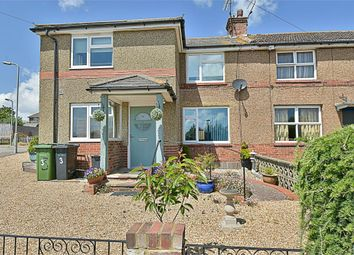 Thumbnail 2 bedroom end terrace house for sale in Birch View, Bexhill-On-Sea, East Sussex