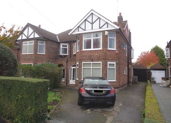 Thumbnail 5 bed semi-detached house for sale in Lynwood Avenue, Anlaby, Hull