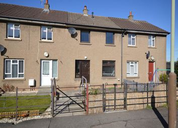 Thumbnail 2 bed terraced house to rent in Westcroft Road, Dundee