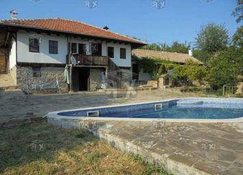 Thumbnail 3 bed property for sale in Bukovets, Municipality Veliko Turnovo, District Veliko Tarnovo
