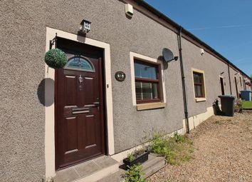 Thumbnail 2 bed terraced house to rent in Brackenhirst Gardens, Glenmavis, Airdrie