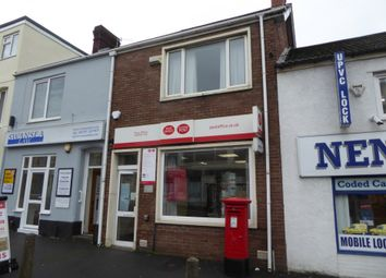 Thumbnail Retail premises for sale in Gower Road, Sketty, Swansea