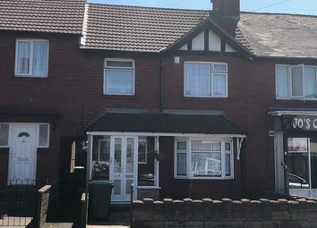 Thumbnail 3 bed terraced house to rent in Vicarage Road, West Bromwich