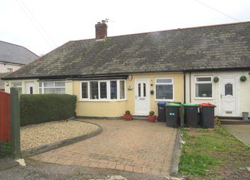 Thumbnail 1 bed terraced bungalow for sale in Laxton Drive, Hucknall, Nottingham