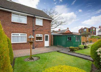 Thumbnail 3 bedroom semi-detached house for sale in Victoria Road, Kirkham, Preston