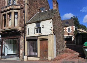 Studio for sale in West High Street, Crieff PH7