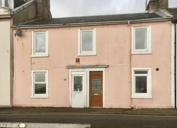 Thumbnail 1 bedroom flat for sale in Crichton Street, Millport, Isle Of Cumbrae, North Ayrshire