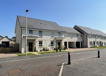 Thumbnail 3 bed end terrace house for sale in Ronald Ross Mews, Strathaven