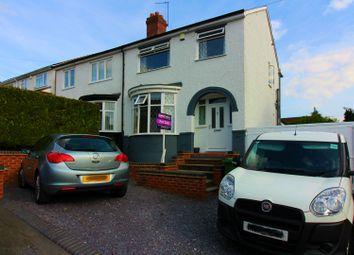 Thumbnail 3 bed semi-detached house for sale in Ryecroft Avenue, Wolverhampton