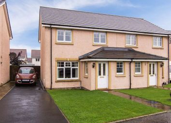 Thumbnail 3 bed semi-detached house for sale in 29 Chesterhall Avenue, Macmerry, East Lothian