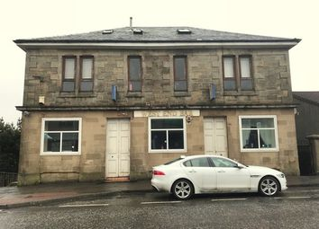 Thumbnail Leisure/hospitality for sale in West Main Street, Harthill, North Lanarkshire