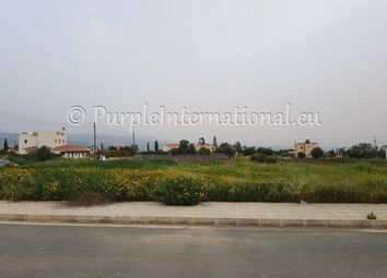 Thumbnail Land for sale in Sea Caves Ave, Peyia, Cyprus