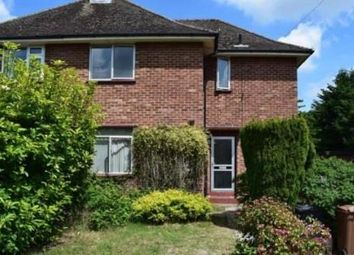 Thumbnail 5 bed property to rent in Coniston Close, Norwich