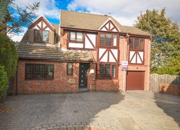 Thumbnail 4 bed detached house for sale in Parkgate Croft, Mosborough, Sheffield