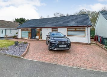 Thumbnail 4 bed detached house for sale in Wordsworth Way, Bothwell