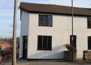 Thumbnail 1 bed end terrace house for sale in Alvenor Street, Ilkeston