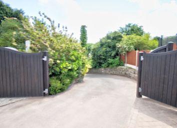 Cow Rakes Lane, Whiston, Rotherham S60