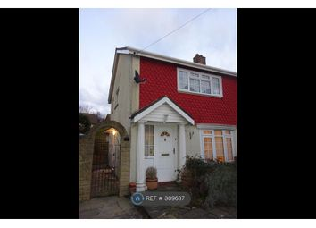 Thumbnail 2 bed semi-detached house to rent in Plantation Drive, Orpington