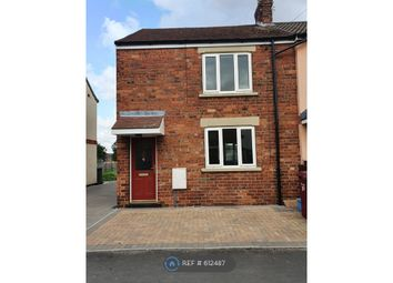 Thumbnail 3 bed end terrace house to rent in Hawthorn Avenue, Brigg