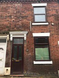 Thumbnail 2 bedroom terraced house to rent in Burnham Street, Fenton