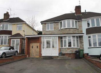 3 bed semi-detached house for sale in Hillcrest Avenue, Halesowen B63