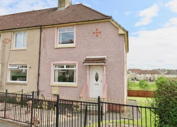 Thumbnail 3 bed end terrace house for sale in Moss Side Avenue, Airdrie