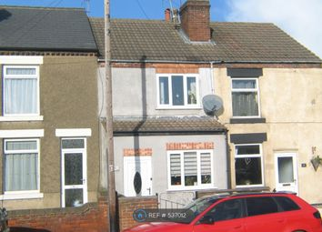 2 bed terraced house to rent in Swanwick Road, Leabrooks, Alfreton DE55