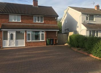 Thumbnail Property to rent in Balsall Street, Balsall Common, Coventry