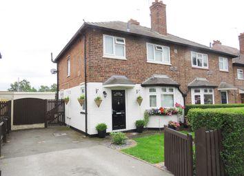 Thumbnail 3 bedroom semi-detached house for sale in Harvey Road, Alvaston, Derby