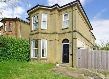 Thumbnail 5 bed detached house for sale in Partlands Avenue, Ryde, Isle Of Wight