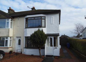 Thumbnail 2 bed end terrace house for sale in Balmoral Road, Elderslie, Johnstone