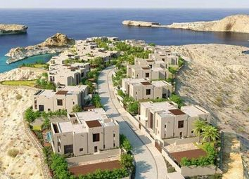 Thumbnail 1 bed apartment for sale in Muscat Bay, Muscat Bay, Oman, Muscat, Oman